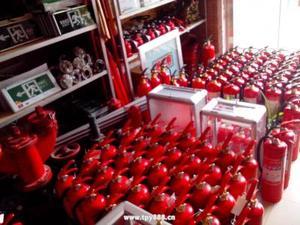 全系消防設備器材銷售